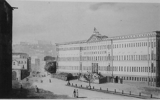 Reale Albergo dei Poveri (Napoli)